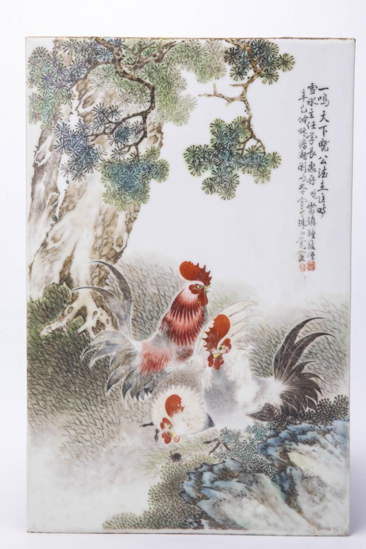 A Chinese Famille Rose Porcelain Panel