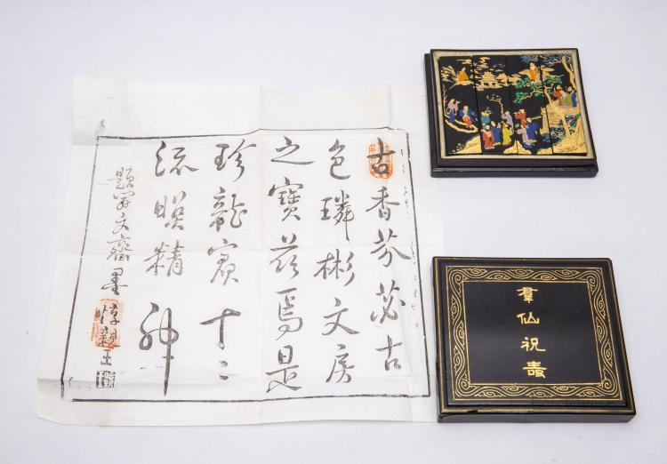 A Set of Chinese Imperial Inks