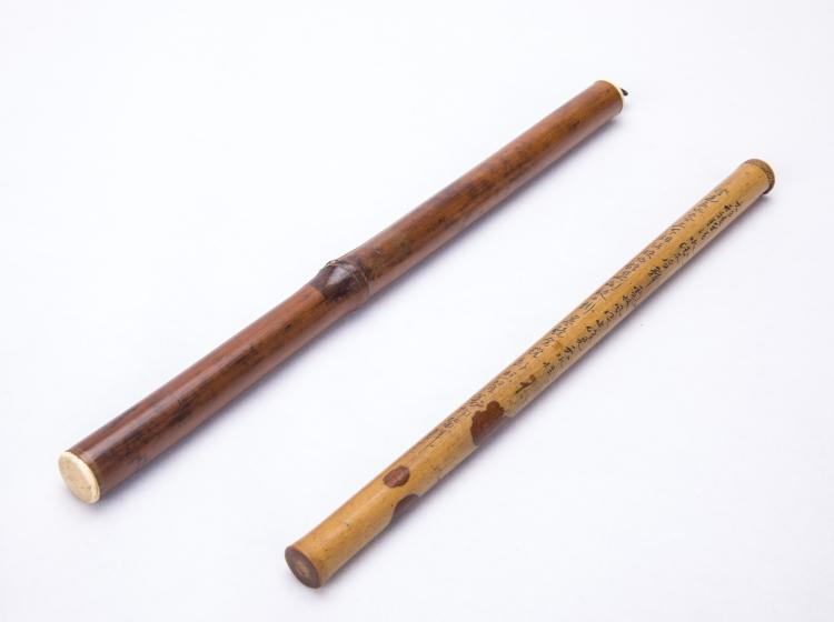 Two Chinese Pen Holders