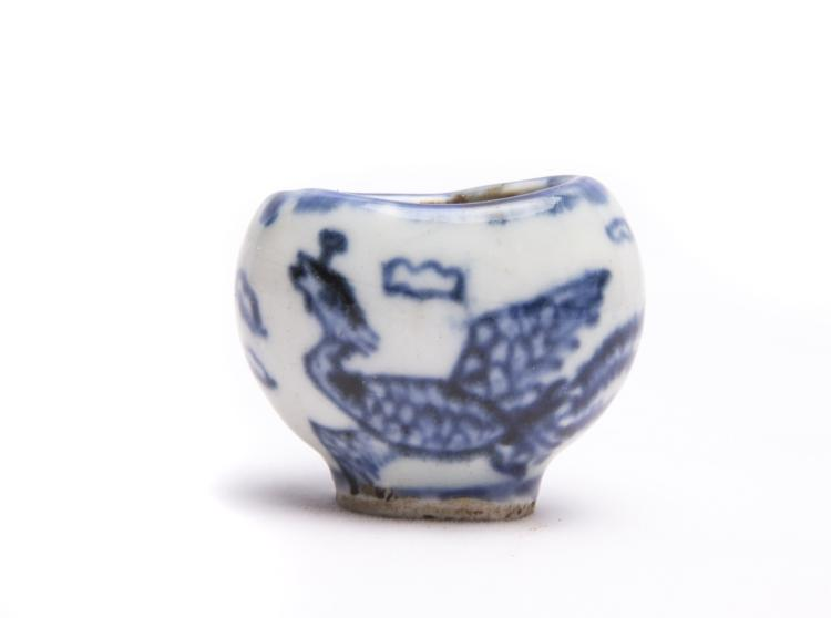 A Chinese Blue and White Porcelain Bird Feeder