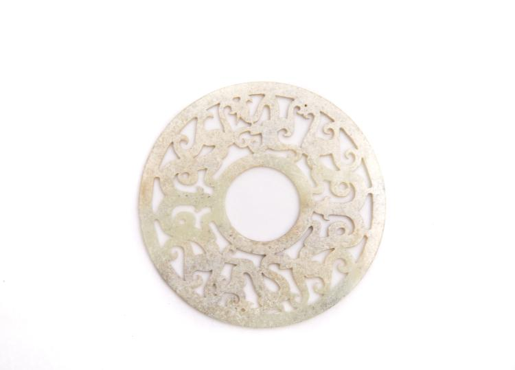 A Chinese Hollowed-out Jade Pendant