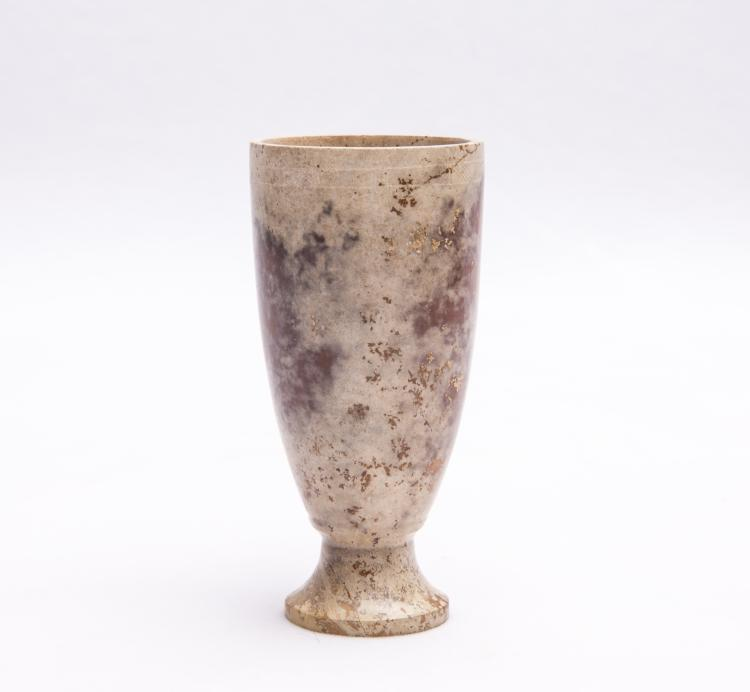 A Chinese Jade Cup