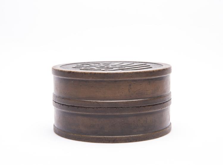 A Chinese Bronze Box