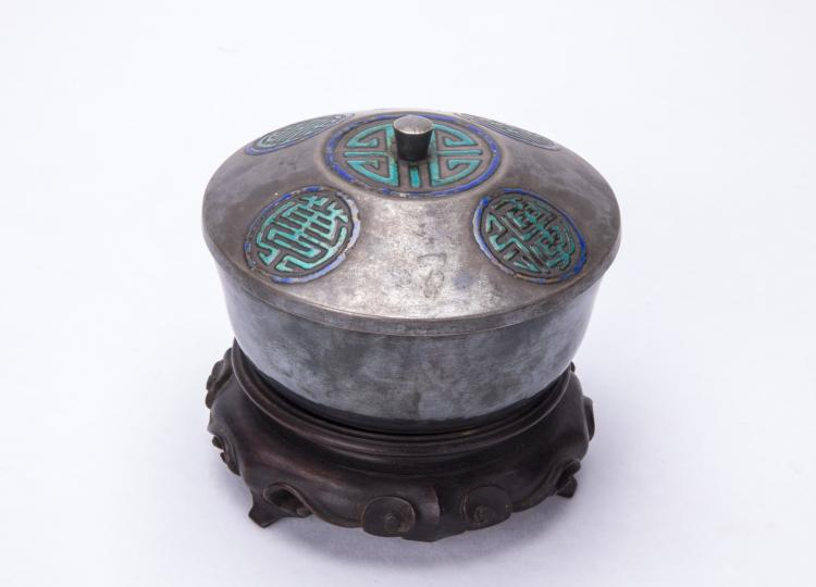 A Chinese Bowl with Cover and Stand