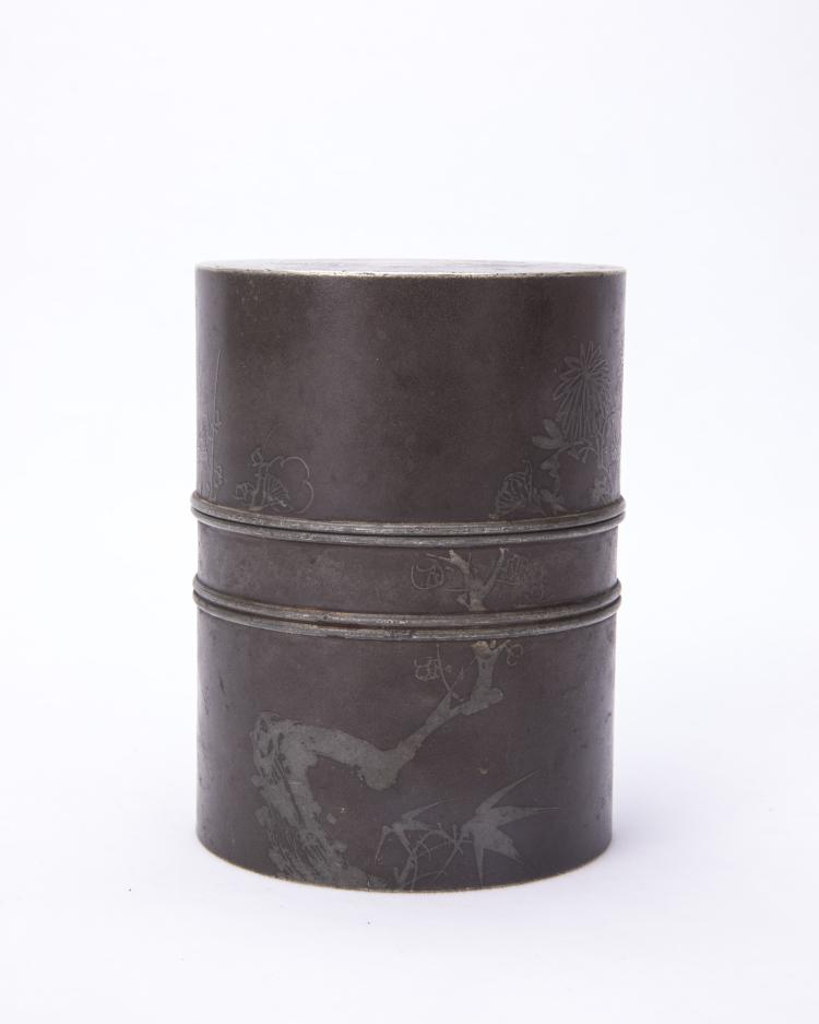 A Chinese Tin Can