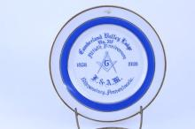 ANTIQUE MASONIC PLATE 1908