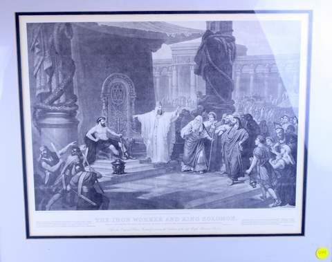 COPY OF 1889 IRON WORKER & KING SOLOMON PRINT FRAMED