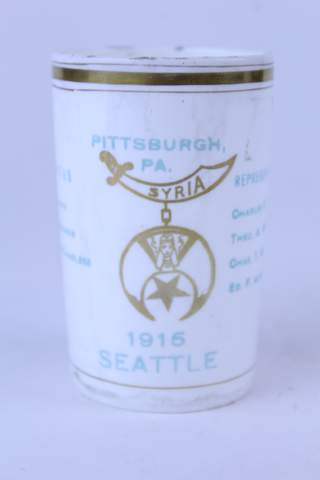 1915 MILK GLASS SEATLE WASHINGTON RAJAH CUP