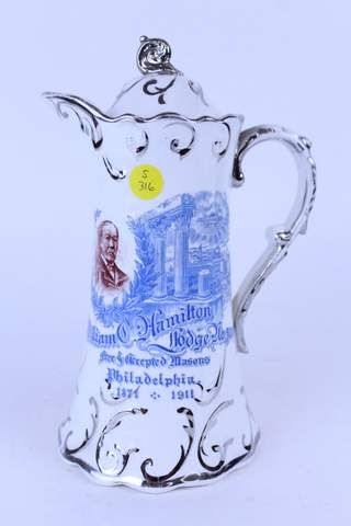 1911 HAMILTON LODGE TEAPOT COFFEE CHOCOLATE POT