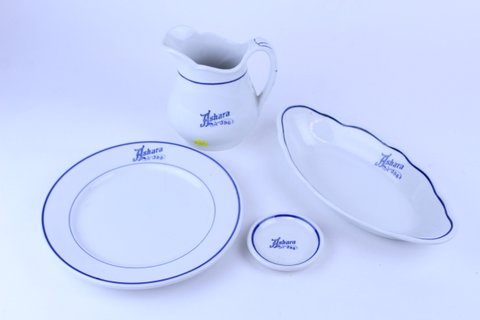 4 PIECE SET ASHARA LODGE 398 RESTAURANT SERVICE SET