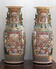 June Fine Asian Works Of Art