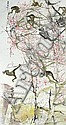 Chen Wen Hsi ??? (1906-1992) Gibbons Chinese ink, Wenxi Chen, Click for value