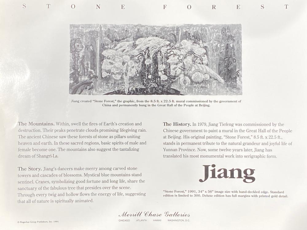 MONUMENTAL JIANG TIEFENG