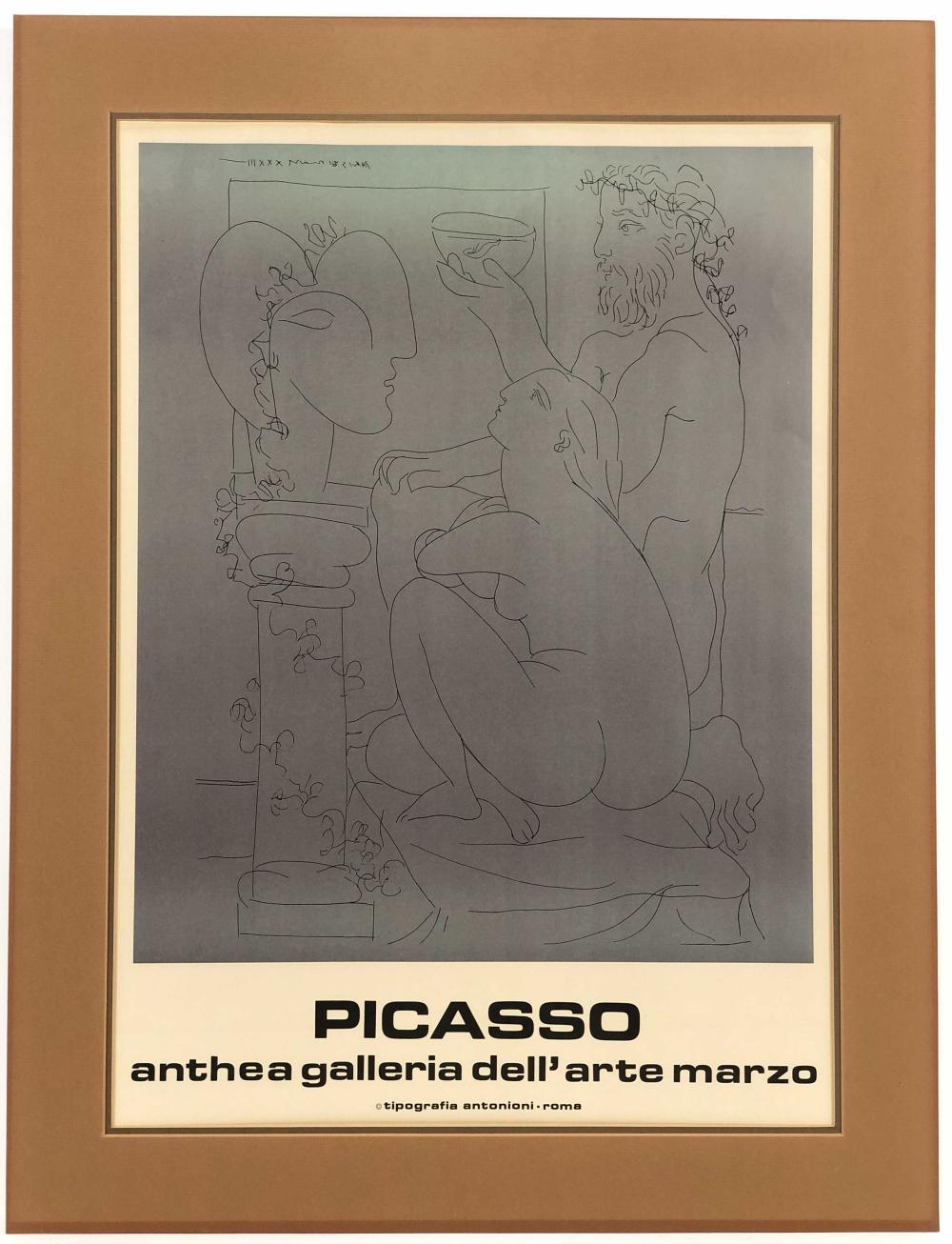 PICASSO ANTHEA GALLERIA DELL'ARTE MARZO GALLERY POSTER
