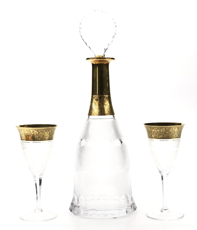 3PC MOSER CRYSTAL SPLENDID DECANTER & GLASSES