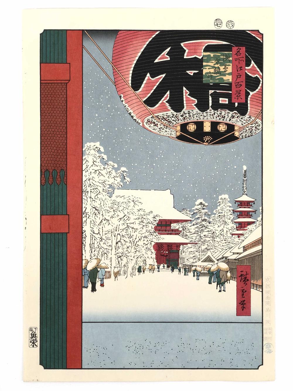 "UTAGAWA HIROSHIGE ""KINRYUZAN TEMPLE"" WOODBLOCK PRINT"