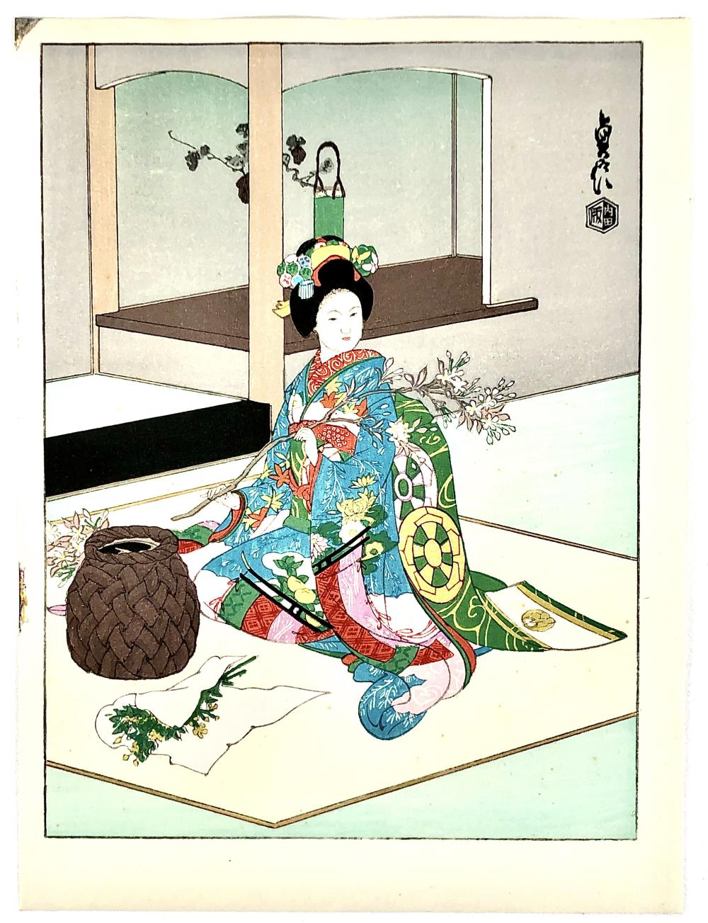 "HASEGAWA SADANOBU III ""NO. 2 A MAIKO ARRANGING FLOWERS"" WOODBLOCK PRINT"