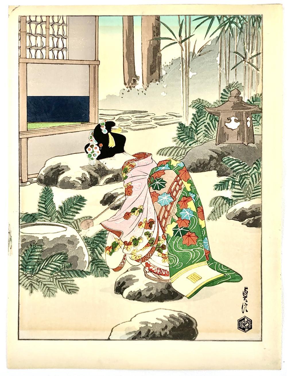 "HASEGAWA SADANOBU III ""NO. 3 A MAIKO WASHING HANDS"" WOODBLOCK PRINT"
