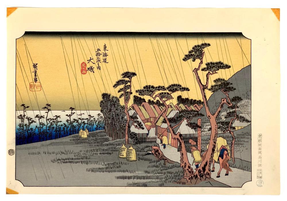 "UTAGAWA HIROSHIGE ""OISO-TORA-GA-AME"" WOODBLOCK PRINT"