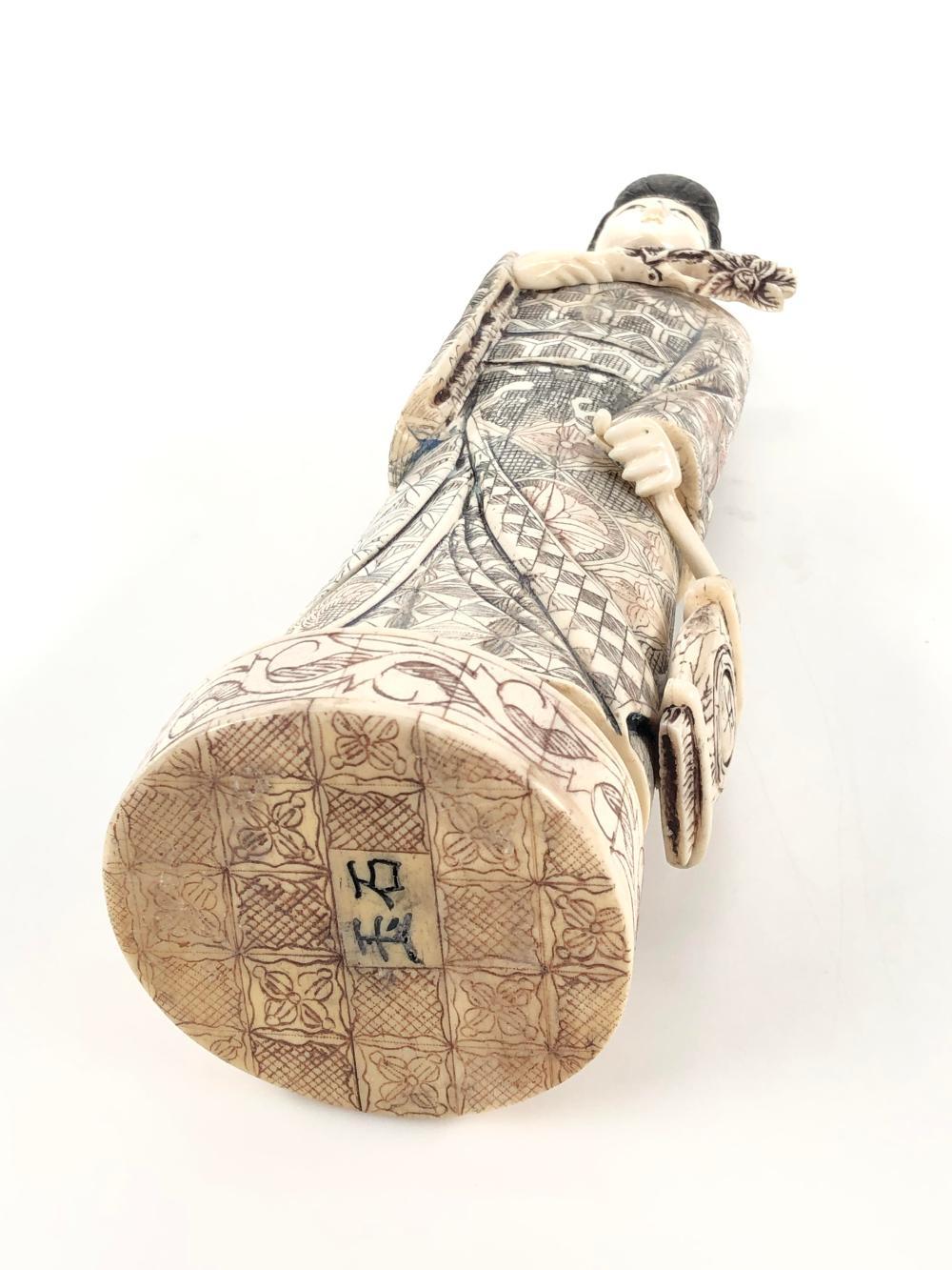Lot Vtg Asian Carved Bone Resin Geisha Figure