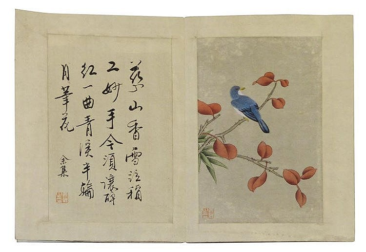 AN ANTIQUE ORIENTAL BOOK WITH WATERCOLORS, EARLY 20TH CENTURY