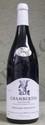 1 Bouteille CHAMBERTIN - DUGAT- PY Etiquette trés légèrement tachée, collerette trés  légèrement abîmée.  Label lightly stained, vintage slip slightly damaged.  2003