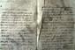 Louis-Thomas VILLARET-JOYEUSE (1750-1812) amiral. L.A.S. comme vice-amiral, à bord de la Montagne en rade de Brest 17 floréal III (6 mai 1795), à son cher BROUQUENS ; 3 pages et demie in-4 (mouill., plis, lettre en partie biffée d'un trait).