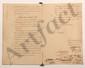 Conseil supérieur de PONDICHERY. 13 L.S. et 1 P.S. par le président et plusieurs conseillers, et 6 P.S. par un seul conseiller, Pondichéry 1759, aux syndics et directeurs généraux de la Compagnie des Indes ; 145 pages gr. in-fol. ou in-fol. (qqs