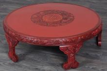 Asian Red Lacquered Low Table