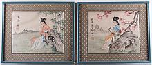 Framed Asian Prints Pair