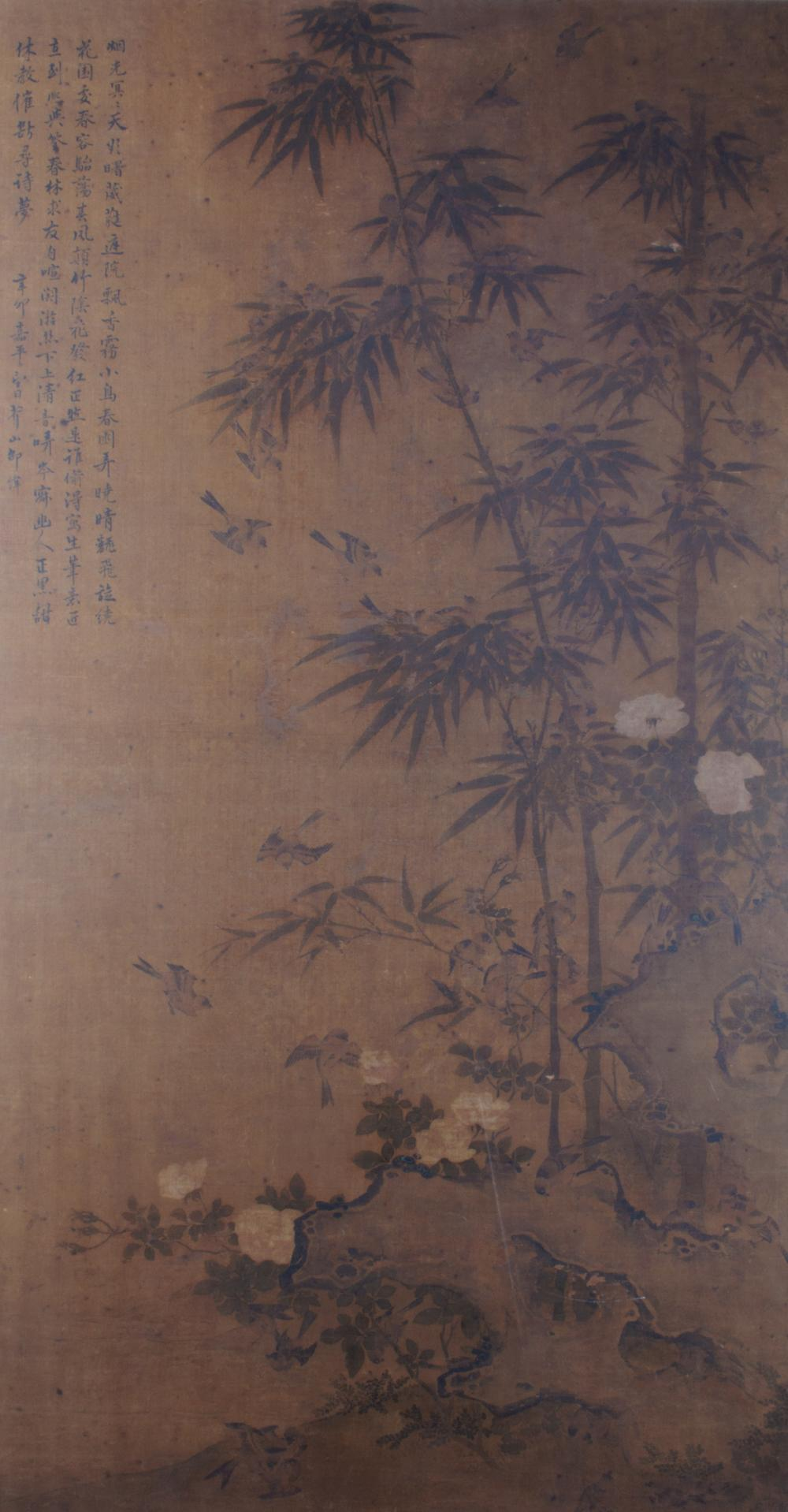 Large Asian Painting on Silk