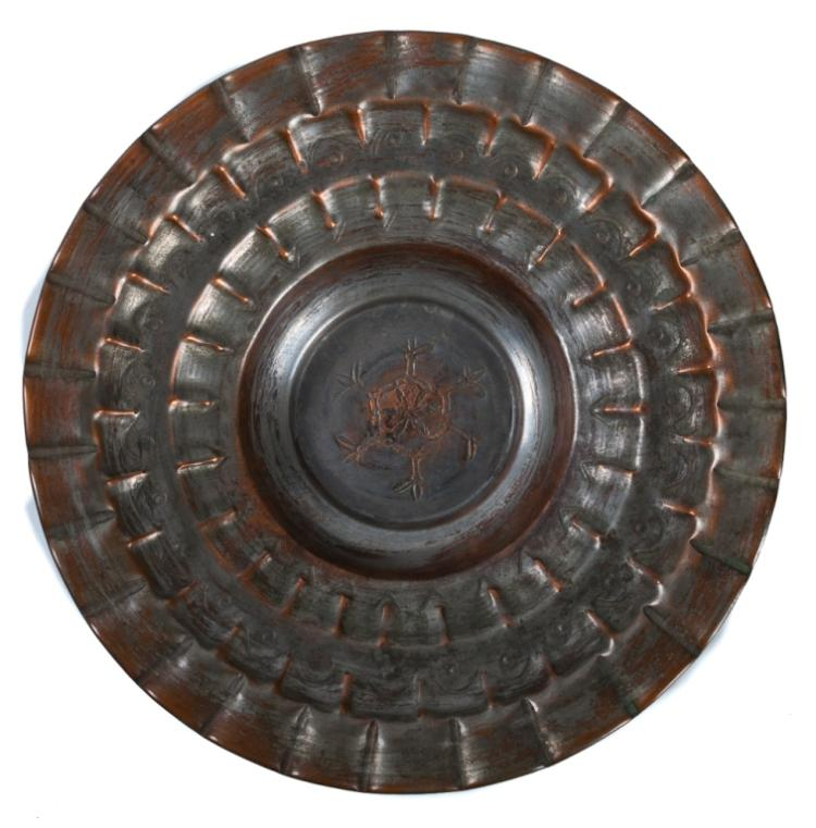 Pyramid Copper Co. Tiered and Fluted Bowl