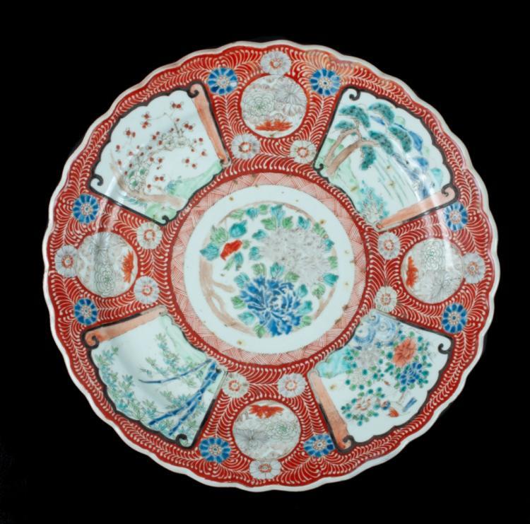 Imari Porcelain Charger 19th C