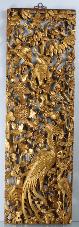 Chinese Carved Wood Panel 19th C
