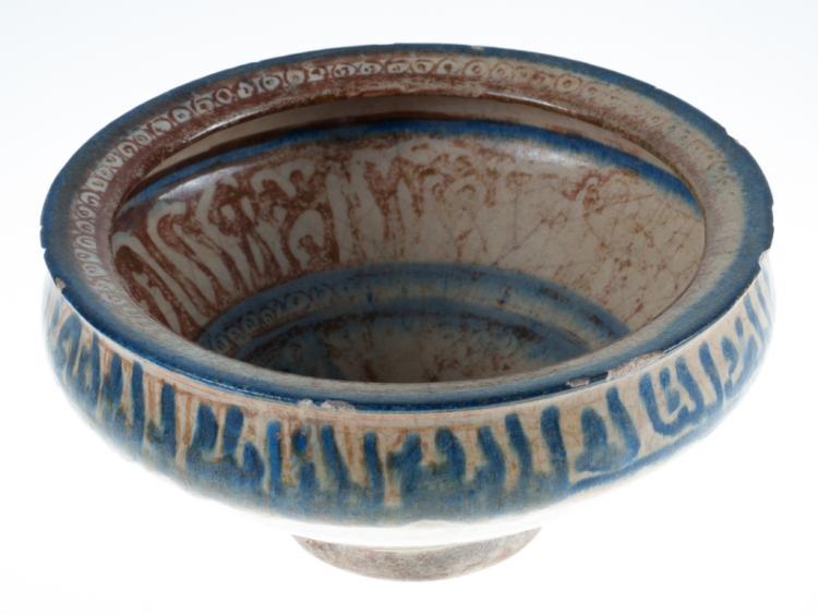 Persian Pottery Bowl 17th/18th C