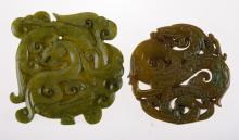 Asian Stone Carvings, Dragon Design