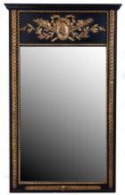 Friedman Brothers Decorative Wall Mirror