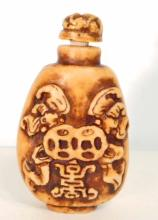 CHINESE HAND CARVED SNUFF BOTTLE