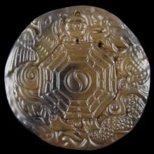 CARVED JADE ASIAN YING YANG TABLET AMULET PENDANT