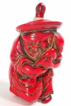 RED CORAL COLOR ASIAN SNUFF BOTTLE