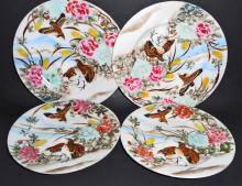 LOT OF 4 VINTAGE HAND PAINTED JAPANESE PLATES