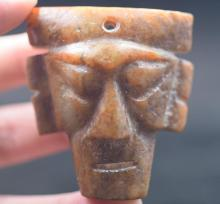 HAND CARVED JADE ASIAN AMULET PENDANT