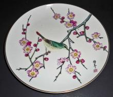 VINTAGE GARDENS OF THE ORIENT SATSUMA PLATE