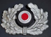 GERMAN NAZI CAP BADGE