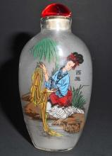 REVERSE PAINTED ASIAN SNUFF BOTTLE