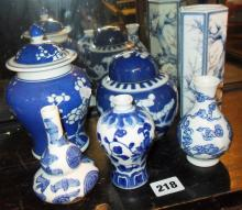 Collection of small Chinese blue and white china vases, a prunus pattern lidded pot and a similar gi