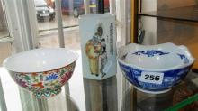 Chinese blue and white bowl, a Jingdezhen brush pot and a Chinese Famille Rose bowl