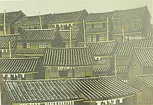 Tishi Moyama Village Roofs 1974 Colour woodblock ed. 14/50