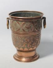 A Nader Factory Persian Copper Ice Bucket