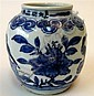 A Chinese Blue & White Jar in Underglaze Blue with Three Birds and alternating with flowers. Qing dynasty 19th century.